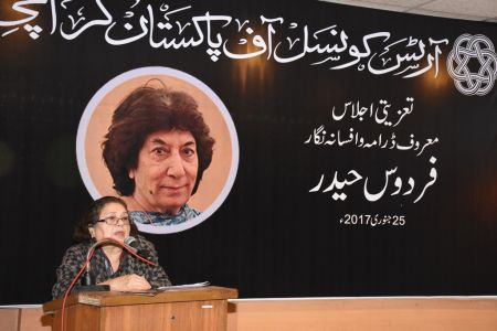 Firdos Haider Condolence (30)