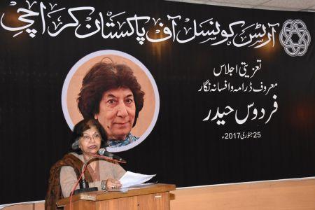 Firdos Haider Condolence (4)