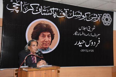 Firdos Haider Condolence (6)