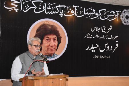 Firdos Haider Condolence (8)