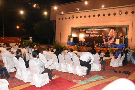 Haji Ameer Qawwal Program (14)