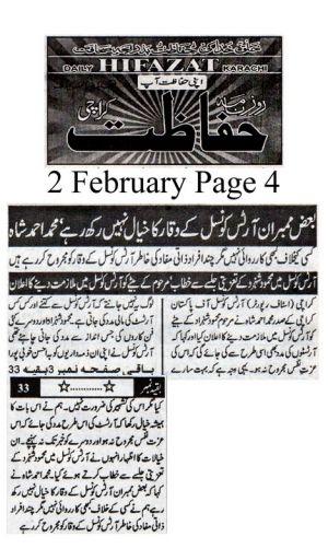 Hifazat Page 4