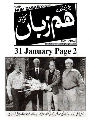 Hum Zabaa\'n Page 2