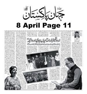 Ibrat  Arts Council Of Pakistan Karachi (2)