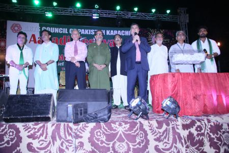 Independence Day Celebrations (46)