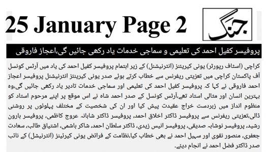 Jang Page 2