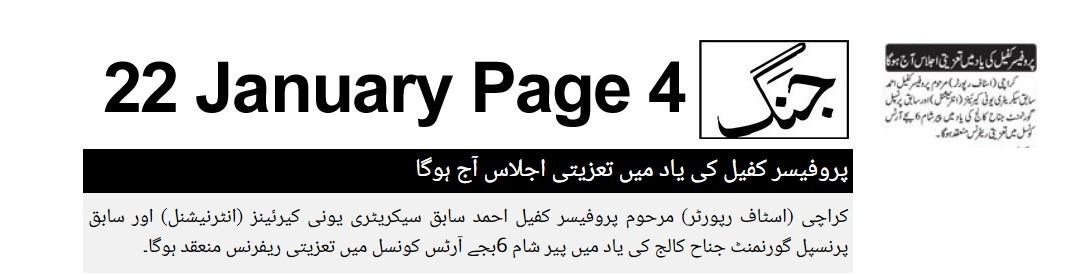 Jang Page 4