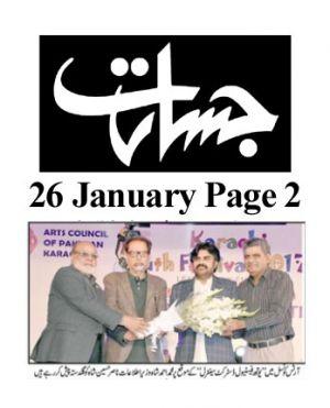 Jasarat Page 2