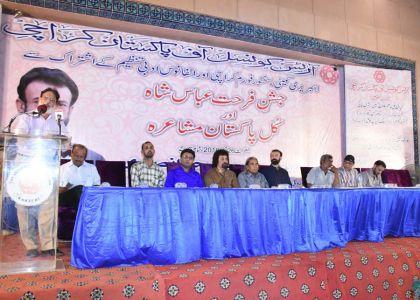 Jashn E Farhat Abbas Shah (10)