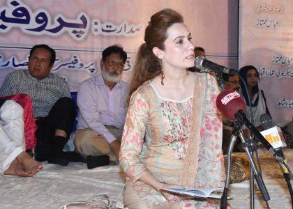 Jashn E Farhat Abbas Shah (17)