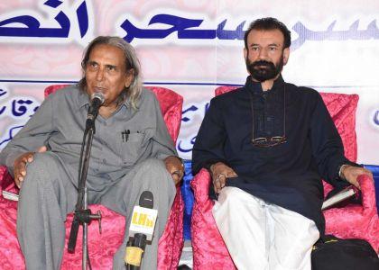 Jashn E Farhat Abbas Shah (2)
