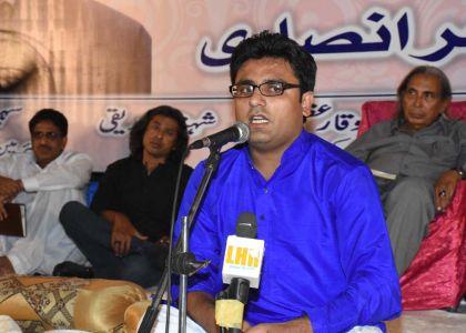 Jashn E Farhat Abbas Shah (38)