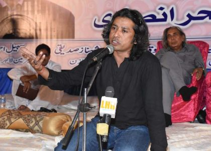 Jashn E Farhat Abbas Shah (40)