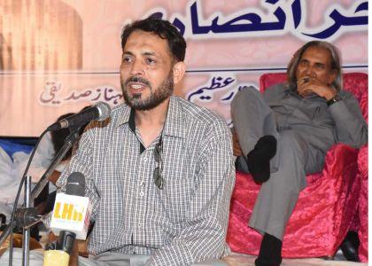 Jashn E Farhat Abbas Shah (42)