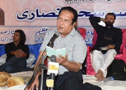 Jashn E Farhat Abbas Shah (46)