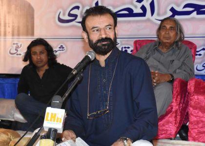 Jashn E Farhat Abbas Shah (47)