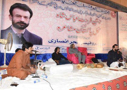 Jashn E Farhat Abbas Shah (49)