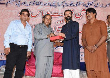 Jashn E Farhat Abbas Shah (5)