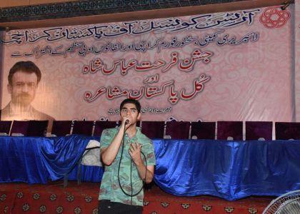 Jashn E Farhat Abbas Shah (6)
