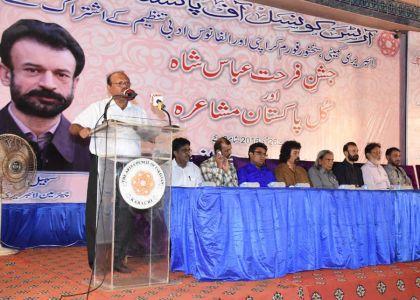 Jashn E Farhat Abbas Shah (7)