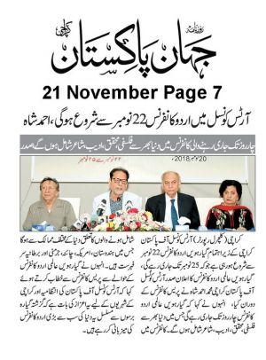 Jehan Pakistan Page 7
