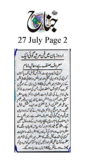 Jinnah Page 2