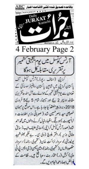 Juraat Page 2-