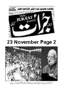 Juraat Page 2