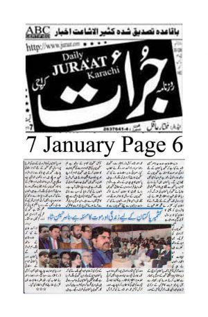 Juraat Page 6