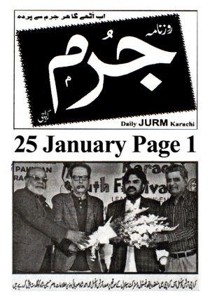 Jurm Page 1