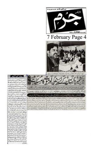 Jurm Page 4