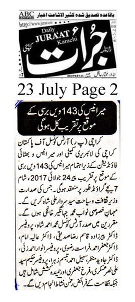 Jurrat Page 2