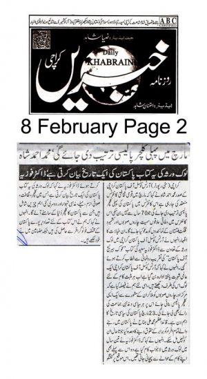 KHabrein Page 2