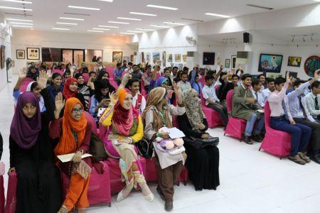 Karachi Youth Festival 2016 Declamation (24)