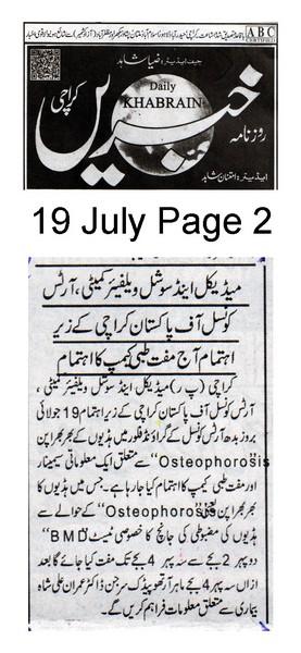 Khabren Page 2