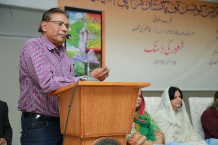 Launching Ceremony Of \'Shaoor Ki Dastak\' By Amna Alam At Arts Council Karachi (10)