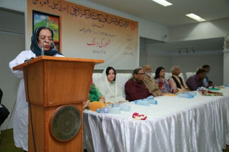 Launching Ceremony Of \'Shaoor Ki Dastak\' By Amna Alam At Arts Council Karachi (13)