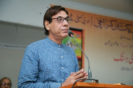 Launching Ceremony Of \'Shaoor Ki Dastak\' By Amna Alam At Arts Council Karachi (16)