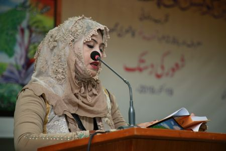 Launching Ceremony Of \'Shaoor Ki Dastak\' By Amna Alam At Arts Council Karachi (7)