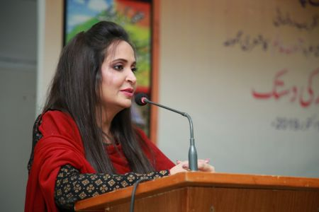 Launching Ceremony Of \'Shaoor Ki Dastak\' By Amna Alam At Arts Council Karachi (8)