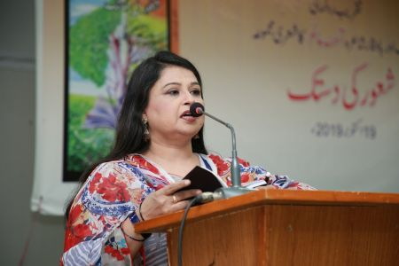 Launching Ceremony Of \'Shaoor Ki Dastak\' By Amna Alam At Arts Council Karachi (9)