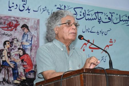 Launching Ceremony Of The Book Shahr-e-be-Mehr By Hassan Javed At Arts Council Karachi (16)