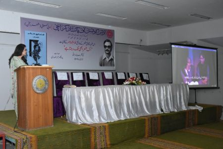 "Launching Of ""Ik Sher Abhi Tak Rehta Hai"" In The Memory Of Ghulam Muhammad Qasir (10)"