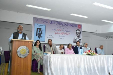 "Launching Of ""Ik Sher Abhi Tak Rehta Hai"" In The Memory Of Ghulam Muhammad Qasir (2)"