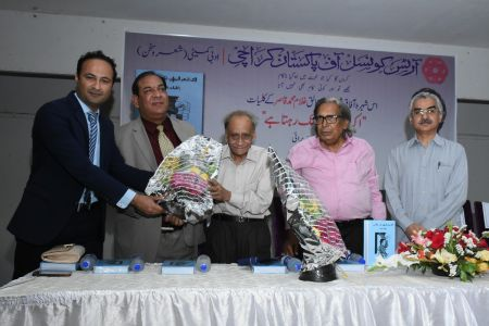 "Launching Of ""Ik Sher Abhi Tak Rehta Hai"" In The Memory Of Ghulam Muhammad Qasir (3)"