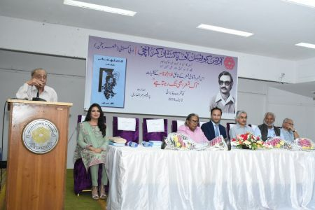 "Launching Of ""Ik Sher Abhi Tak Rehta Hai"" In The Memory Of Ghulam Muhammad Qasir (6)"