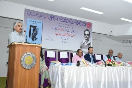 "Launching Of ""Ik Sher Abhi Tak Rehta Hai"" In The Memory Of Ghulam Muhammad Qasir (7)"