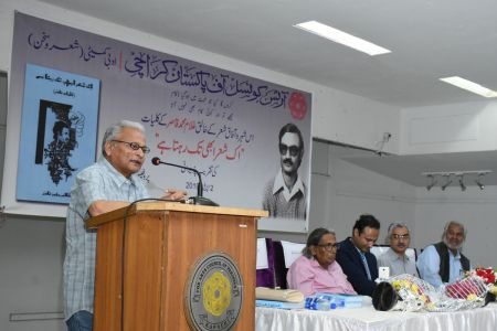 "Launching Of ""Ik Sher Abhi Tak Rehta Hai"" In The Memory Of Ghulam Muhammad Qasir (8)"