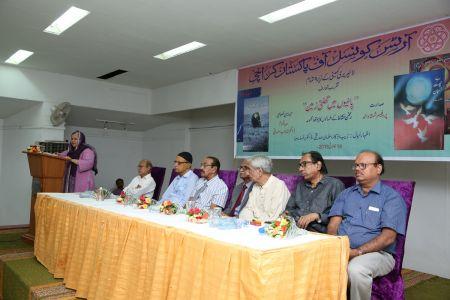 Launching Of \'Panion Men Ghulti Zameen\' Short Stories By Rahman Nishat At Arts Council Karachi  (13)