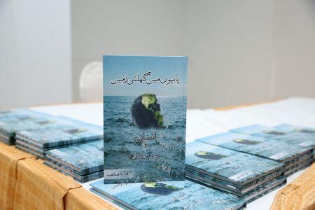 Launching Of \'Panion Men Ghulti Zameen\' Short Stories By Rahman Nishat At Arts Council Karachi  (15)
